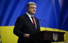 """""""Если предложить Путину мир в обмен на территории, то не будет ни мира, ни территории"""", - Порошенко о Донбассе"""