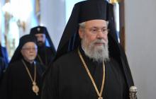 Кипр официально признал ПЦУ: одна из старейших православных церквей сказала свое слово