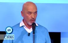 Георгий Тука о том, как власть Зеленского подыгрывает Путину