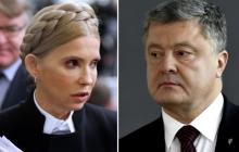 Порошенко против Тимошенко во втором туре выборов президента: американские социологи рассказали, кто победит
