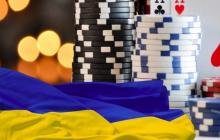 Верховная Рада приняла в первом чтении законопроект о легализации азартных игр
