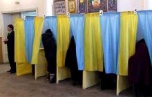 Выборы в Верховную Раду 2014. Подсчет голосов и подведение итогов. Хроника событий 28.10