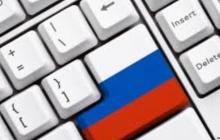 Россия без мирового Интернета: у Медведева поддержали закон об изоляции Сети по диктаторским канонам КНДР - СМИ