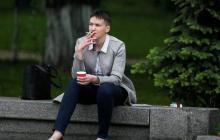 Савченко рассказала про крупную проблему с новой работой - экс-нардеп приняла странное решение