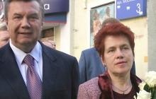 В Крыму замечена супруга Януковича: что известно о визите экс-первой леди Украины - фото