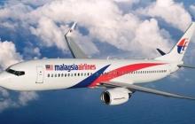 Россия пыталась похитить отчет о MH17, чтобы весь мир не узнал о том, что его сбили российско-террористические войска, – разведка Германии