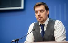 """Песня """"Квартала"""" о доме Гонтаревой: премьер Гончарук сделал первое заявление"""