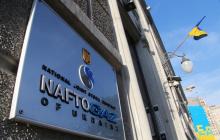 """Украина нанесла многомиллиардный удар по """"Газпрому"""": """"Теперь наша очередь"""""""