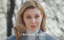 Елена Зеленская обратилась к нации в связи с эпидемией коронавируса в Украине, видео