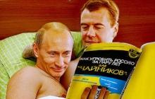"""""""Они точно живут вместе!"""" В Сети посмеялись над Путиным, который пришел на встречу с Назарбаевым в ботинках Медведева - кадры"""
