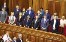 Министры обратились к Гончаруку после его заявления об отставке