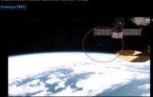 Планету-призрак рассекретили камеры NASA: небесное тело обнаружили на уровне МКС – фото