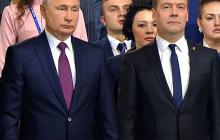 Путин предложил Медведеву занять новый пост: детали рокировки