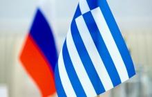 """Дружбе России и Греции пришел конец - греческое правительство """"зачищают"""" от друзей Путина"""