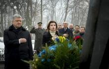 """Сильные слова Порошенко в память о Героях Крут: """"Они боролись против России, чтобы мы ее победили"""", - кадры"""