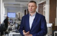 Рестораны, отели и ТРЦ в Киеве: Кличко назвал даты открытия