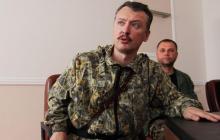 Шутки про Путина для Стрелкова плохо закончатся: Голобуцкий о расправе над боевиком