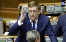 У Бухарева, назначенного Зеленским главой внешней разведки Украины, нашли медаль ФСБ - подробности