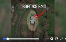 ВСУ ликвидировали БМП боевиков на Донбассе: видео шквального удара - бронетехника взлетела на воздух