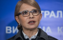 На митинге у горсовета сторонников Юли Тимошенко забросали дымовыми шашками - видео