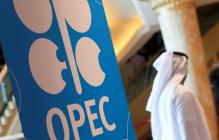Кремль озвучил свои условия по нефти, которые не понравятся США и саудитам, - сделка ОПЕК+ под угрозой