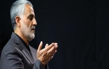 """""""Мы завершили месть за нашего генерала"""", - иранские дипломаты прокомментировали удар по базам США"""