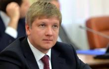 """США экстренно вмешались в ситуацию с """"Нафтогазом"""": судьба Коболева предрешена"""