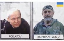 Кто сбил МН17: СМИ Нидерландов назвали главных подозреваемых, есть неожиданный персонаж