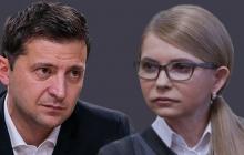 """Тимошенко резко раскритиковала Зеленского: """"Он предал народ"""""""