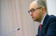 Порошенко уже договорился с Яценюком о дате его отставки, - Тарута