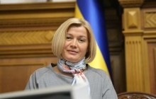 Сенцова не освободят: Геращенко уличила Кремль во лжи и раскрыла мотивы Путина
