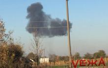 Смертельное крушение Су-27 ВВС Украины: появились первые фото с места ЧП на Винничине