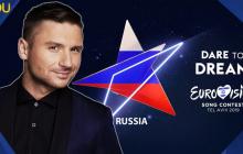"""Россия резко обвалилась в рейтингах на победу в """"Евровидении - 2019"""""""