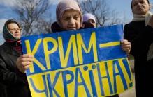 Более ста детей стали сиротами при живых отцах: названо количество притесняемых граждан Украины в Крыму