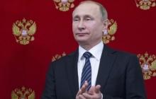 """""""Сейчас ситуация в Вашингтоне выгоднее для Москвы, чем та, которой она была при президентстве Обамы и могла бы быть при власти Клинтон"""", - The Washington Post"""