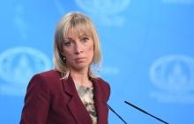 Мария Захарова отреагировала на решение властей Казахстана убрать русский язык со своей национальной валюты