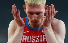 Спортсменам из России запретили даже рот открывать: провинившимся россиянам нельзя исполнять гимн РФ в Лондоне на ЧМ-2017