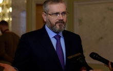 """Труханов и Вилкул внезапно """"загремели"""" под санкции Кремля: опубликован полный список"""