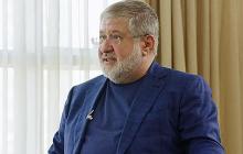 """""""Старая гвардия"""" и личный адвокат: кого Коломойский продвигает на топ-должности в Украине"""
