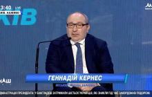 """Кернес рассказал о коалиции """"Оппоблока"""" и """"Слуги народа"""" Зеленского"""