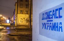 """Сколько украинцев """"за"""" автономию Донбасса ради прекращения войны: итоги опроса потрясают"""