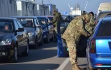 """Подозрительная находка: на пункте пропуска """"Майорск"""" задержали мужчину с 60 тысячами долларов и стоматпрепаратами на 10 тысяч гривен"""