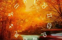 """Астролог об опасных датах ноября: """"Осторожно, иначе потом не удивляйтесь"""""""