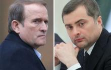 Медведчук и Сурков устроили настоящую войну: в Сеть слили данные о крупном конфликте внутри пророссийских сил