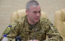 ФСБ РФ следит за военными учениями Украины: генерал Наев сообщил тревожную информацию