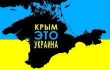 """""""Надо признать"""", - Геращенко рассказал, когда Крым вернется в Украину"""