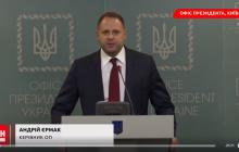 Ермак дал первый брифинг для СМИ с важным заявлением о Донбассе: видео прямого эфира