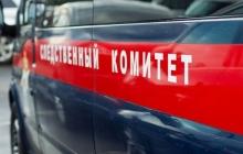 В российском городе из-за массового убийства 5 человек отменены все мероприятия: фото убитых, выжил только младенец