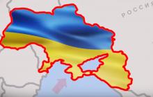 """В Раде решили """"вернуть"""" Кубань в Украину - что придумали нардепы"""