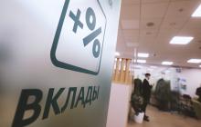 Forbes: Беларусь на грани, банки опустели из-за протестов более чем на $1 млрд